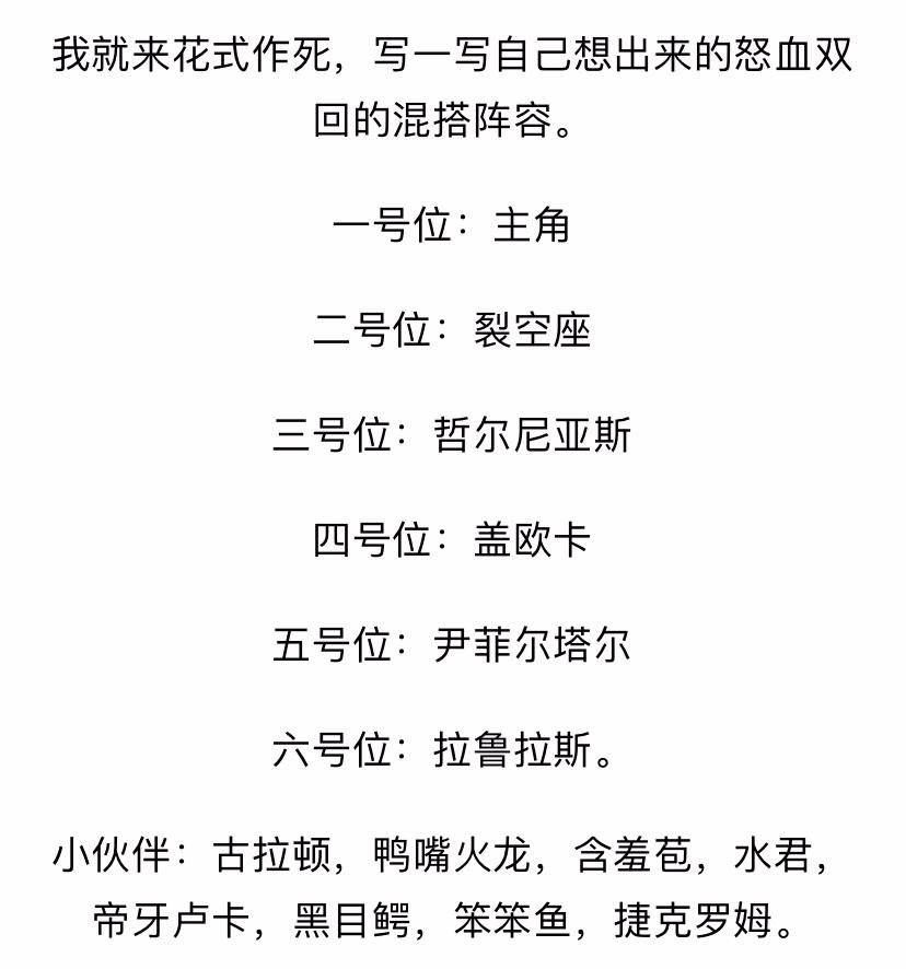 《宠物小精灵XY》怒血双回复混搭阵容推荐_02.jpg