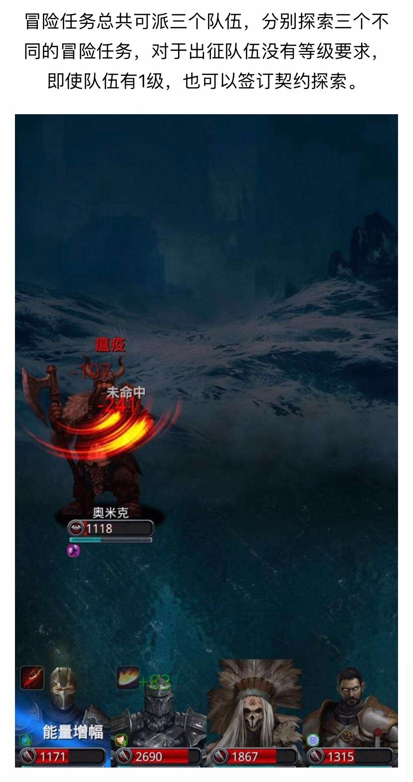 地下城堡2冒险攻略-冒险玩法怎么玩_03.jpg