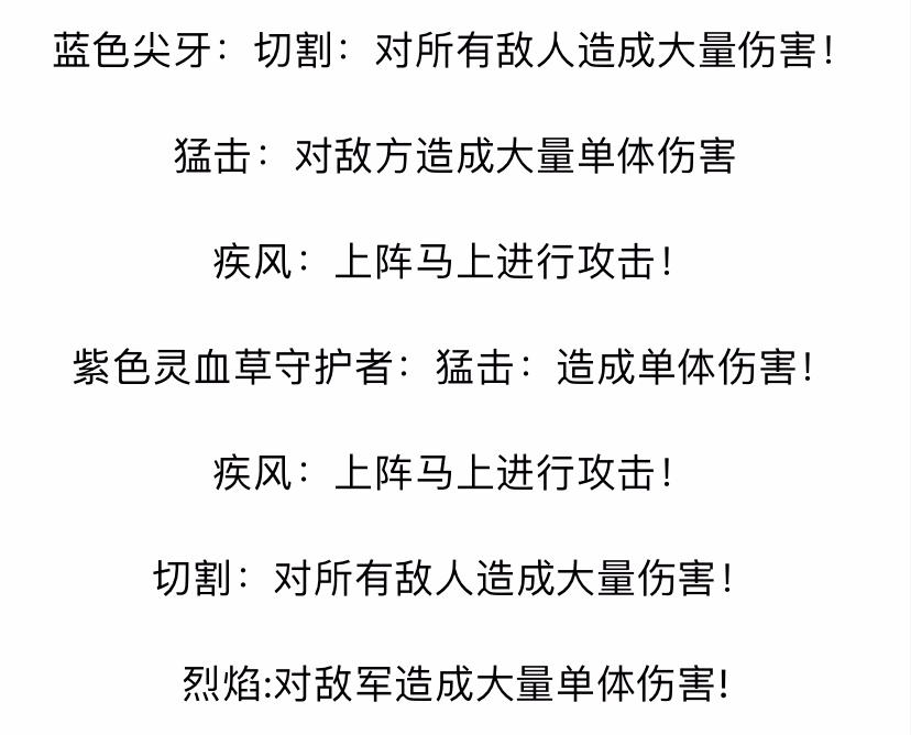 《口袋妖怪GBA》灵血草BOSS-攻略曝光_02.jpg