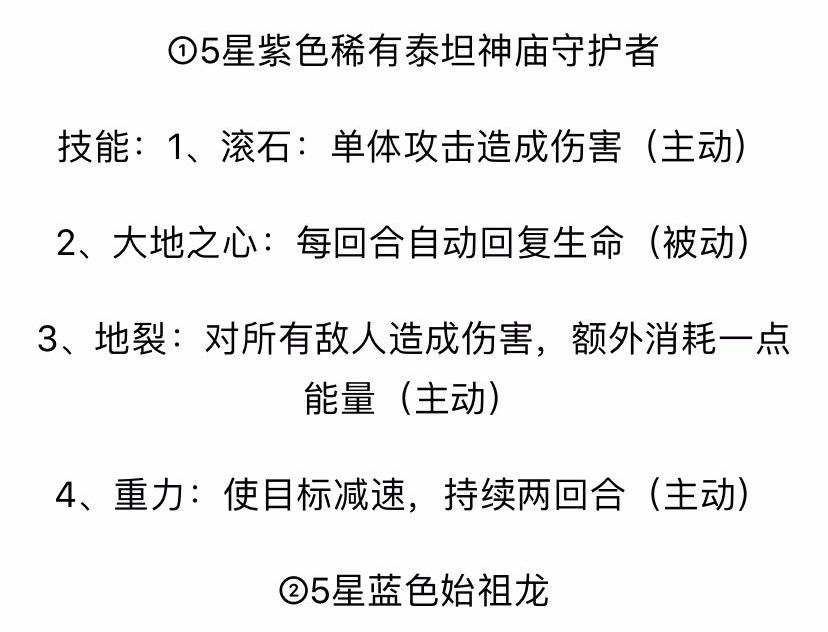 《口袋妖怪GBA》泰坦BOSS-攻略曝光_02.jpg